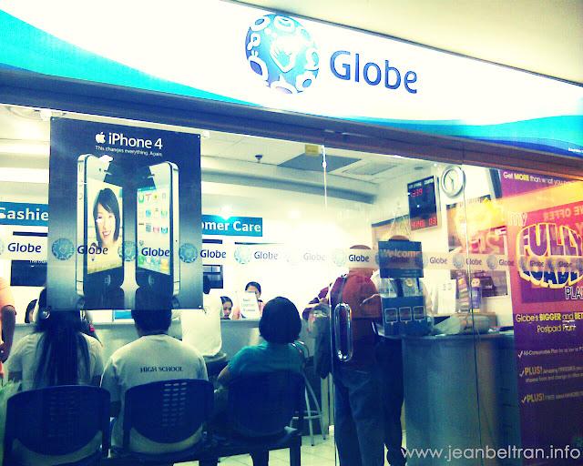 Globe Center Emall Branch