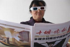 3-D newspaper
