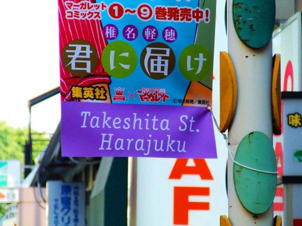 [takeshita+st]