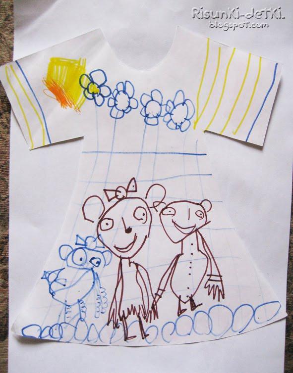 Детские Рисунки семейный портрет пляж фломастеры.