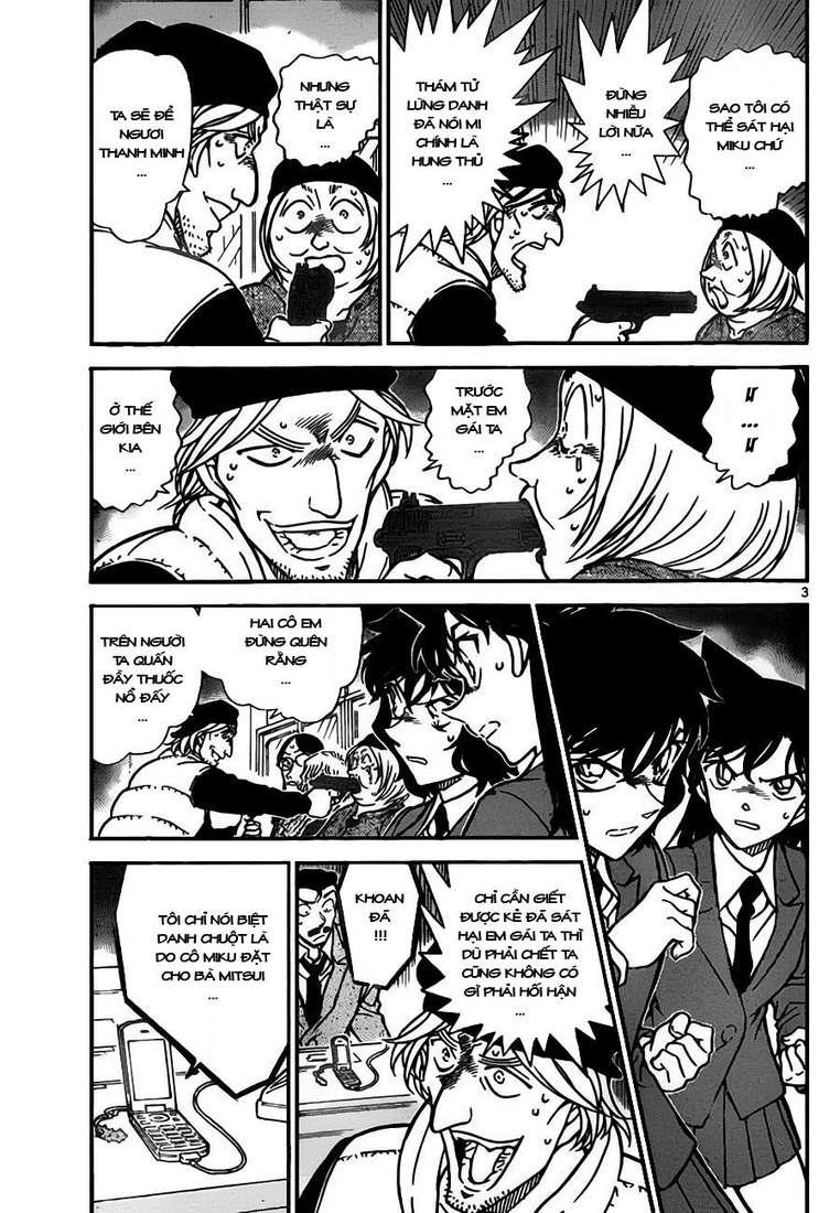 Detective Conan - Thám Tử Lừng Danh Conan chap 774 page 4 - IZTruyenTranh.com