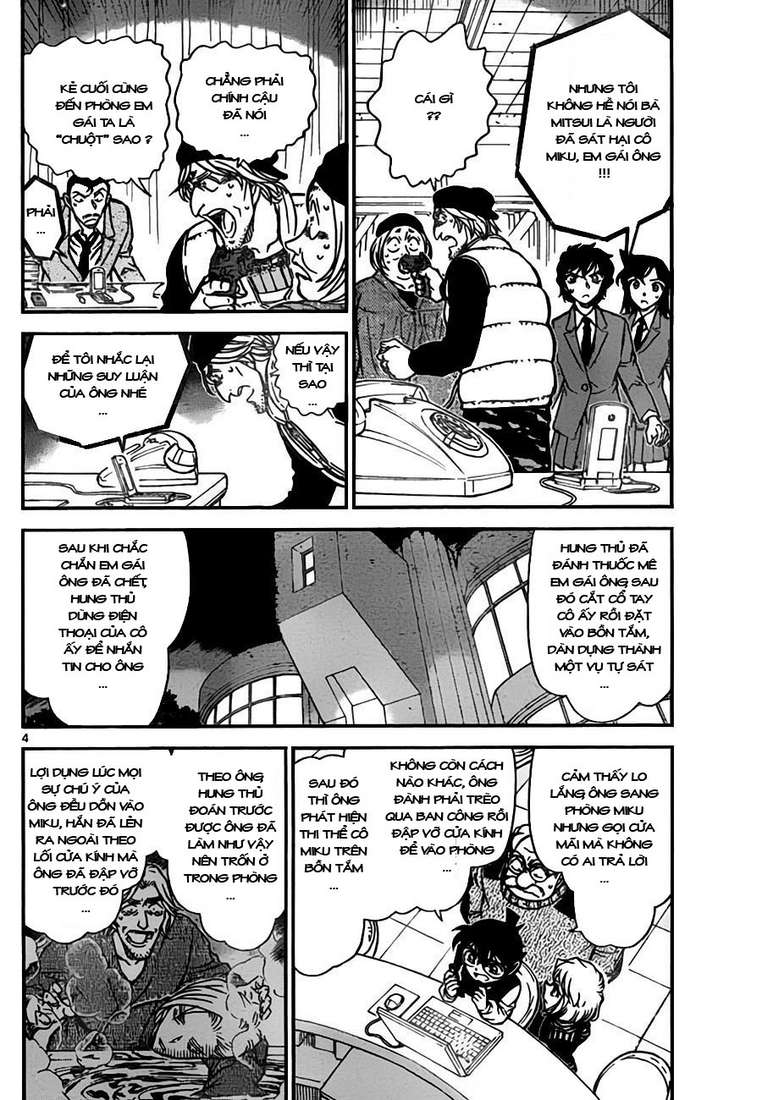 Detective Conan - Thám Tử Lừng Danh Conan chap 774 page 5 - IZTruyenTranh.com