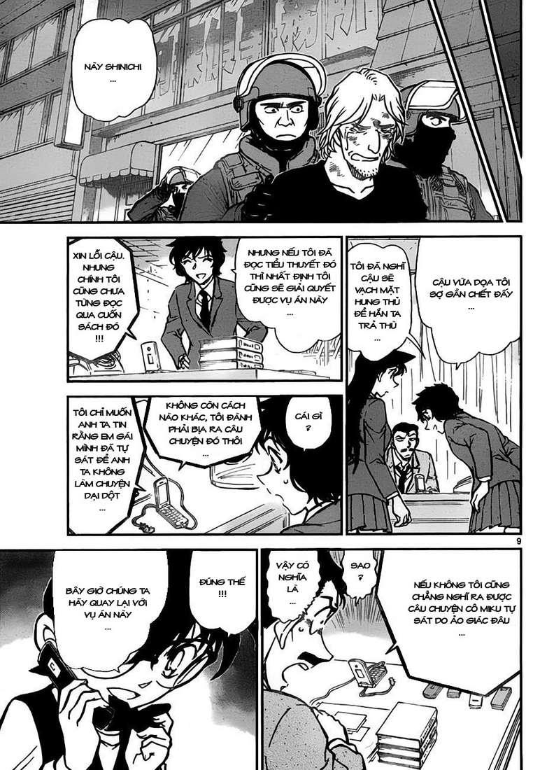 Detective Conan - Thám Tử Lừng Danh Conan chap 774 page 10 - IZTruyenTranh.com