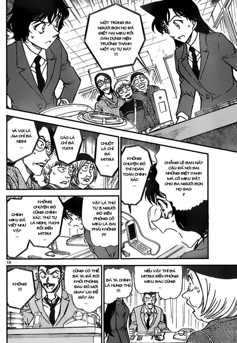 Detective Conan - Thám Tử Lừng Danh Conan chap 774 page 11 - IZTruyenTranh.com