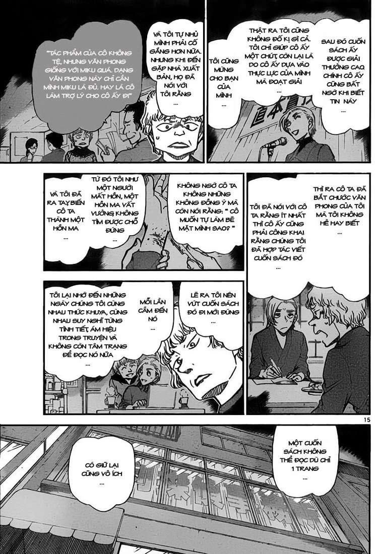 Detective Conan - Thám Tử Lừng Danh Conan chap 774 page 16 - IZTruyenTranh.com