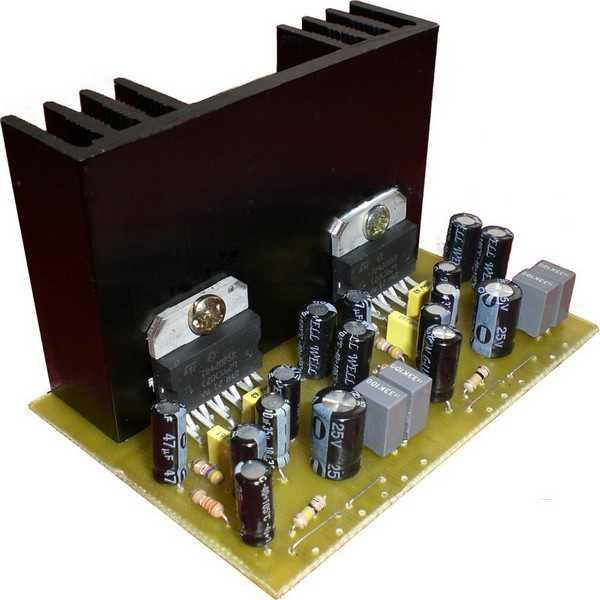 World Technical 2x20 Watt Stereo Amplifier