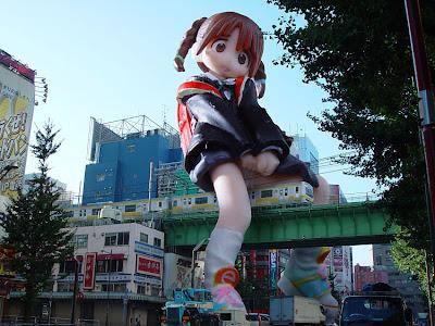 Akihabara: The Paradise Of Animanga fans και οχι μονο... Akihabara_Rail