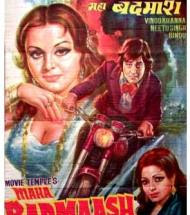 Maha Badmaash 1977 Hindi Movie Online Watch