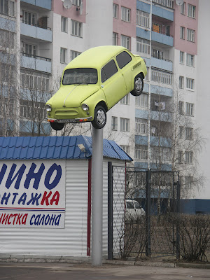 Russian car on pole