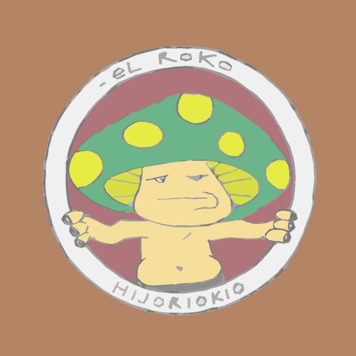 El escudo
