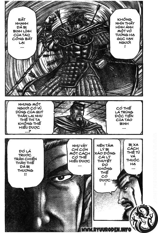 Chú bé rồng-Ryuuroden chap 185 Trang 13 - Mangak.info