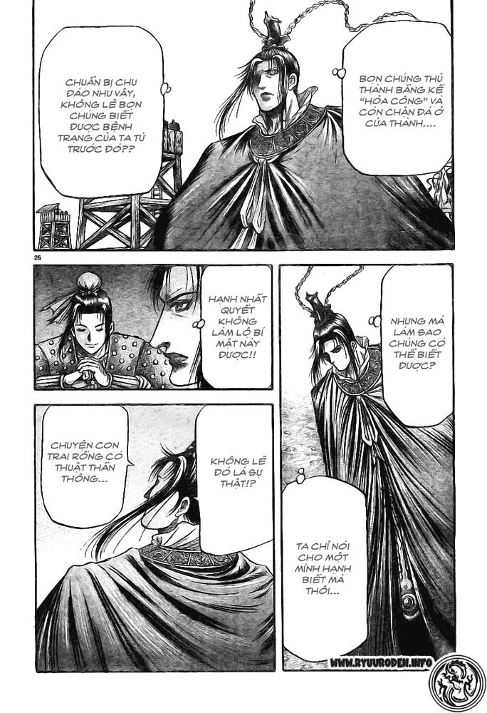 Chú bé rồng-Ryuuroden chap 181 Trang 26 - Mangak.info