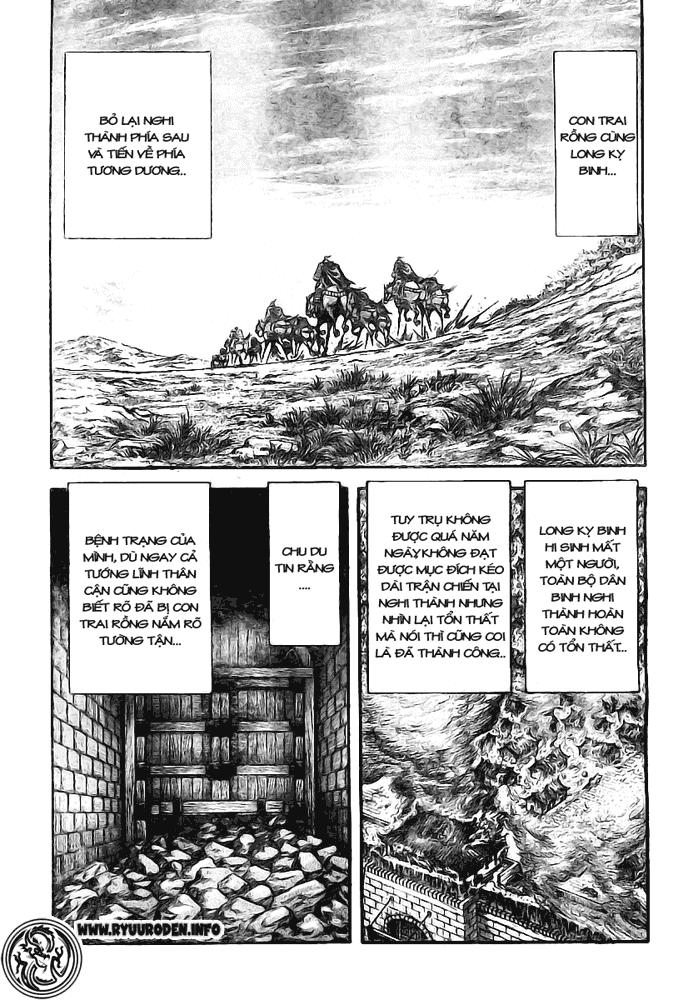 Chú bé rồng-Ryuuroden chap 181 Trang 25 - Mangak.info