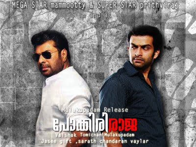 download latest malayalam movies for free