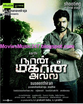 Naan Mahaan Alla (2010) tamil movie