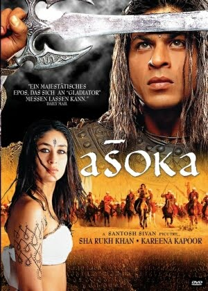 Asoka Tamil mp3 songs download