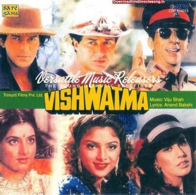 Vishwatma 1992 Watch online Bollywood Hindi movie