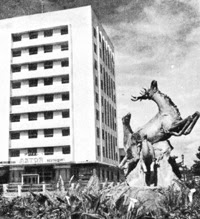 Venaditos de la Plaza La Estrella y edificio Astor (1950)