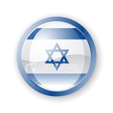 http://2.bp.blogspot.com/_x_YCCSE1X5Y/TSbQzYefhCI/AAAAAAAAAAw/82rc_xWfaso/s1600/israel_flag_icon.jpg