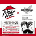 pizza hut japan