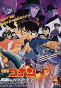 コナン [天国へのカウントダウン]. June 1, 2010. DVD owned. watched alone