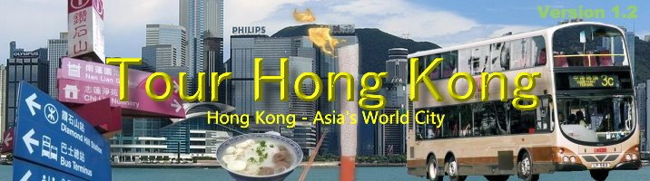 Tour Hong Kong - It's all about Experience