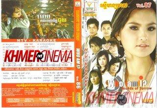 http://2.bp.blogspot.com/_xfd46R8nR9M/SeroxdDYWMI/AAAAAAAAAMI/Dpr3-CH4phw/s320/DVD+VOL+87.jpg
