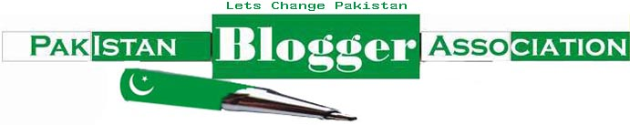 Pakistan Blogger Association| Register your Blog| PBA