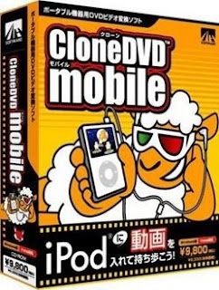 Download CloneDVD Mobile 1.7.0.0
