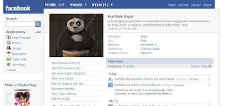 Karthick Gopal facebook page