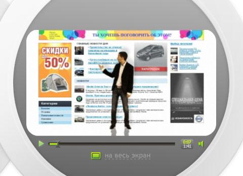Как создать видео рекламу сайта