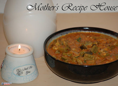 Mothers recipe house indian vegetarian recipes ridge gourd curry ridge gourd curry forumfinder Images