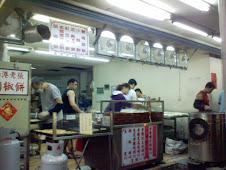 南港老張燒餅店士林直營店01