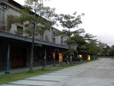 華山文藝園區