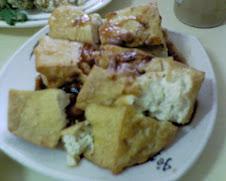 三元街西藏路口鹹粥老店之現炸嫩豆腐
