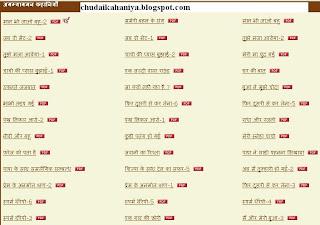 kamsutra katha in hindi pdf with photo