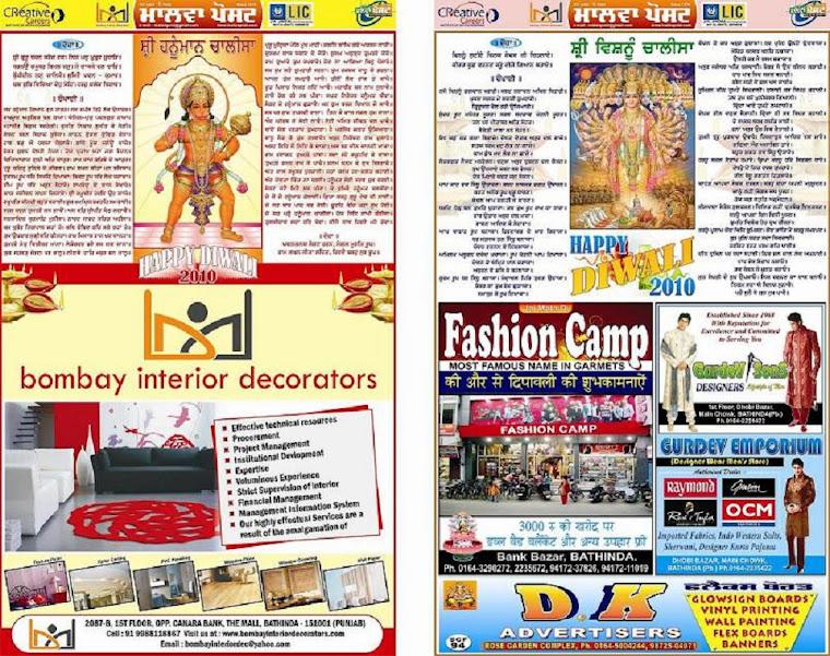Diwali Suppliment