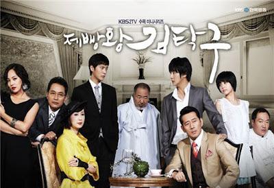 Sinopsis Bread, Love, and Dreams Korean Drama