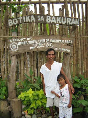 Botika sa Bakuran = Backyard Pharmacy
