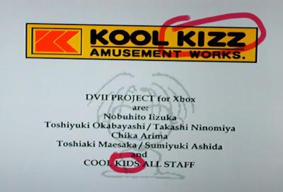 dai senryaku 7, cool kizz