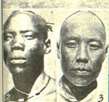 ANCIENT BLACK CHINESE