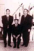 Grão-mestre Chan Kowk Wai