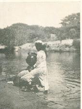 AGUADORA - Piura
