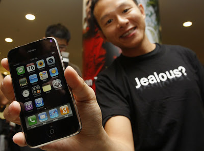 iPhone customers outraged by expensive program doing nothing other than announcing 'I am rich'