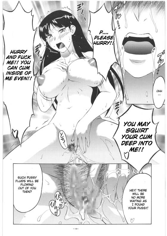 English hentai blogspot