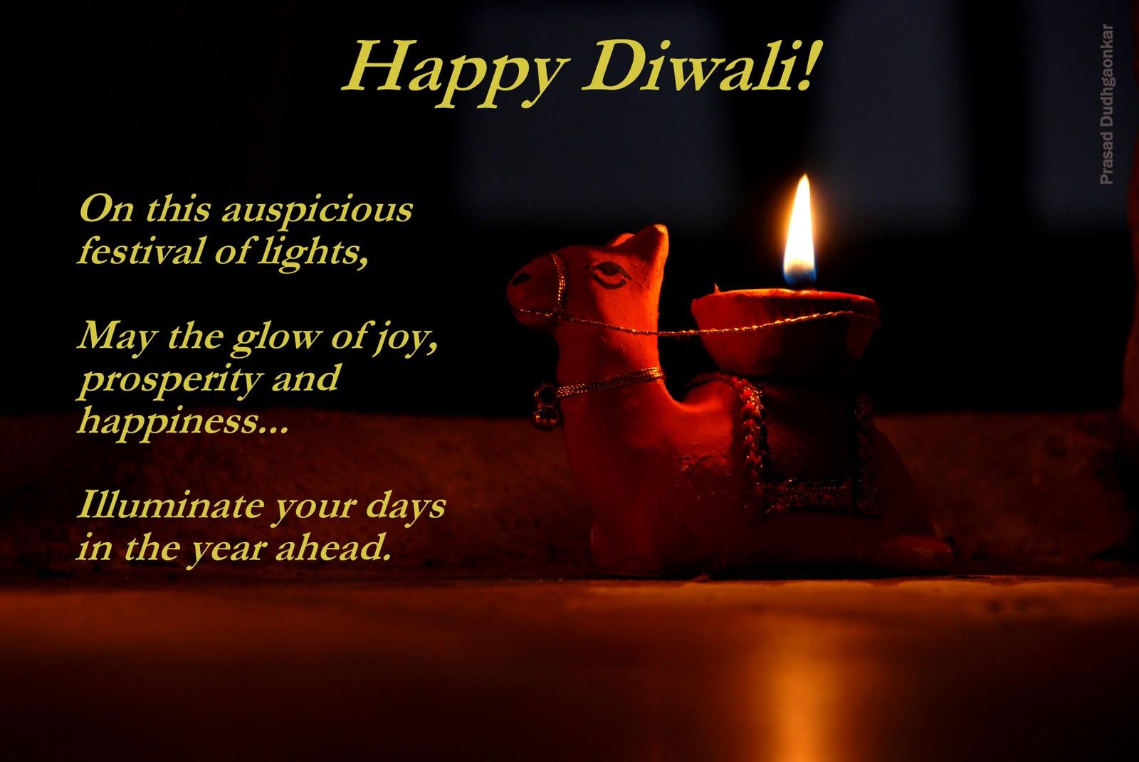 Prasads excursions downloadable diwali greeting downloadable diwali greeting m4hsunfo