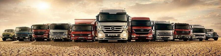 متحف جميع الشاحنات