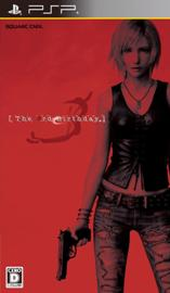 Parasite Eve The 3rd Birthday