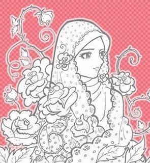 http://2.bp.blogspot.com/_xvkLRLTRTNA/Smk7EWGdqcI/AAAAAAAAAO4/d5Tbr6SwF8c/s320/muslimah%5B1%5D.jpg