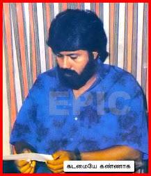 கடமை கண்ணியம் கட்டுப்பாடாக தோழர் க.பத்மநாபா